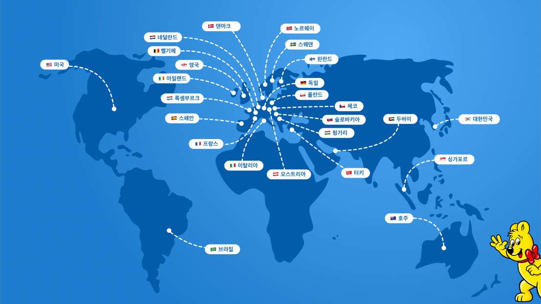 전 세계 모든 하리보 지사가 담겨 있는 지도 그림