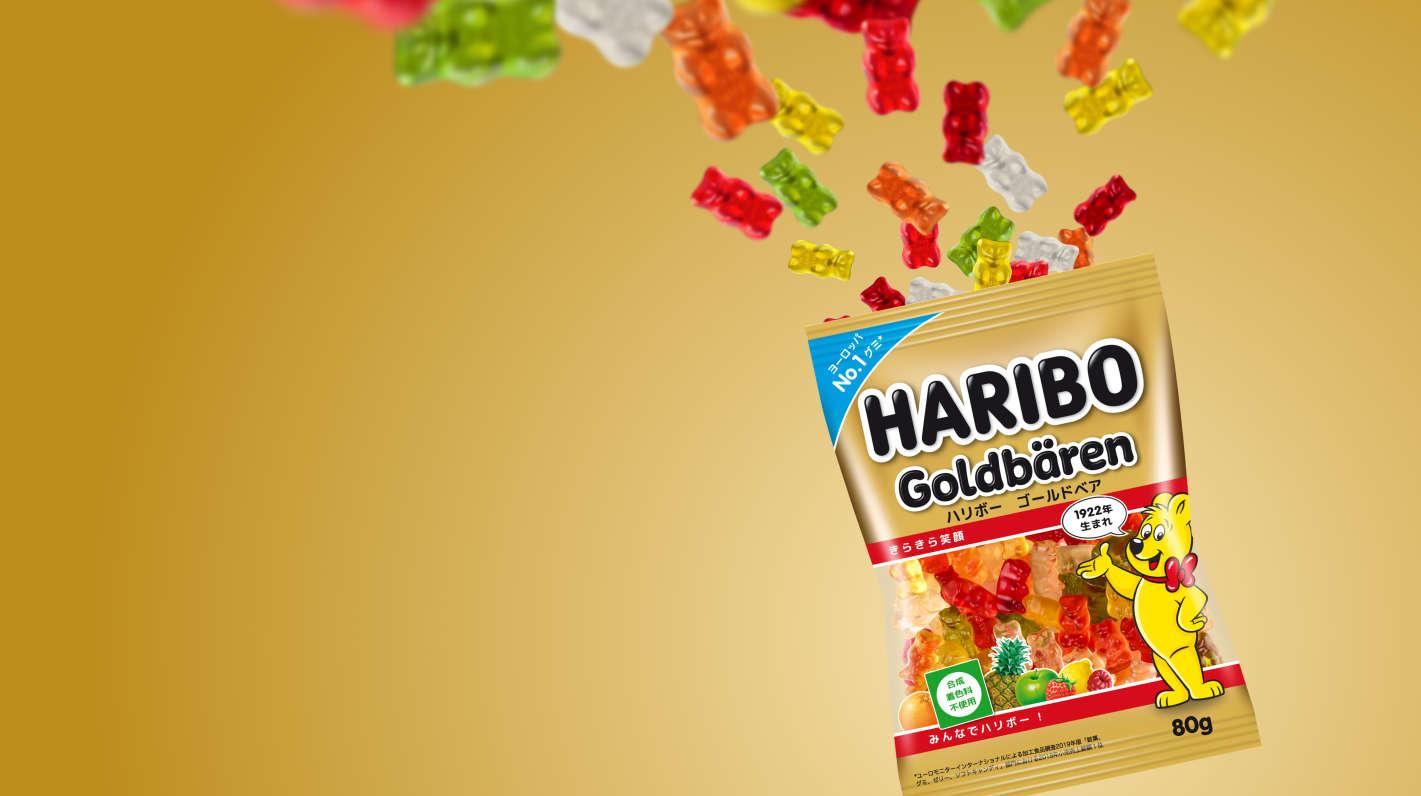 Bag of HARIBO Goldbären