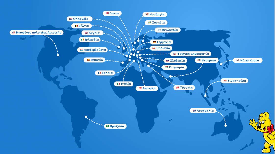 Εικονογραφημένος χάρτης με όλα τα παραρτήματα HARIBO στον κόσμο