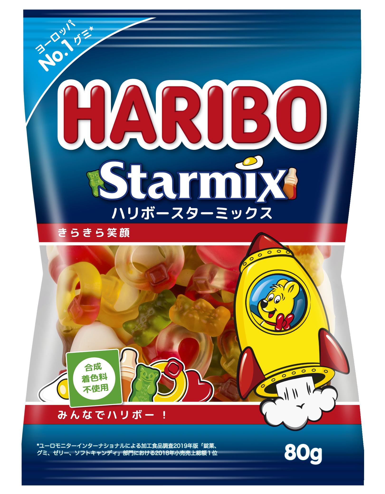 Bag of HARIBO Starmix
