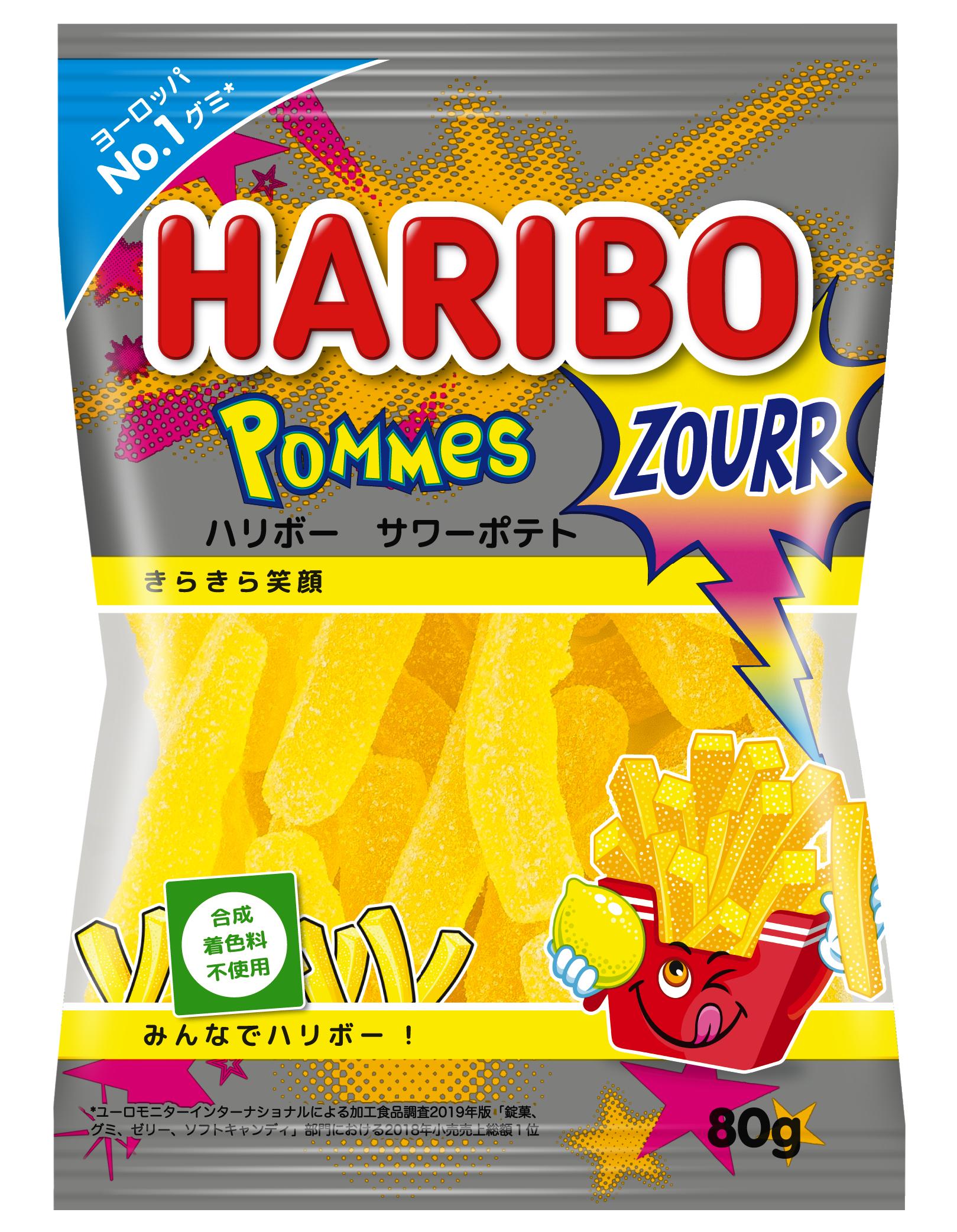 Bag of HARIBO Pommes Zourr