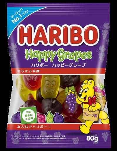 Bag of HARIBO Happy Grapes